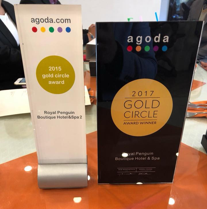Agoda Golden Circle Award 2017